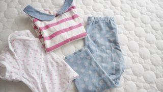 朝服選びやコーデに悩まない保育園服の準備法