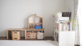 無印良品のコの字家具を活用した子供部屋(キッズスペース)レイアウト