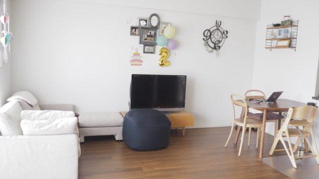 縦長リビングマンションの家具配置